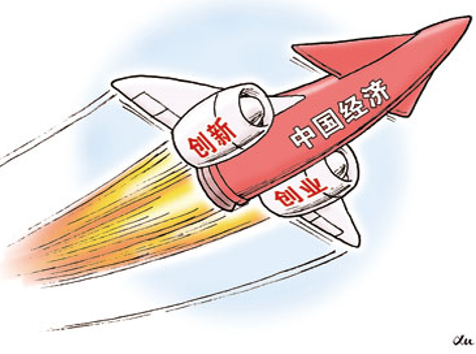 China innovation and globalization explosion