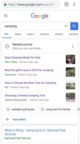 アクティビティカード 検索画面