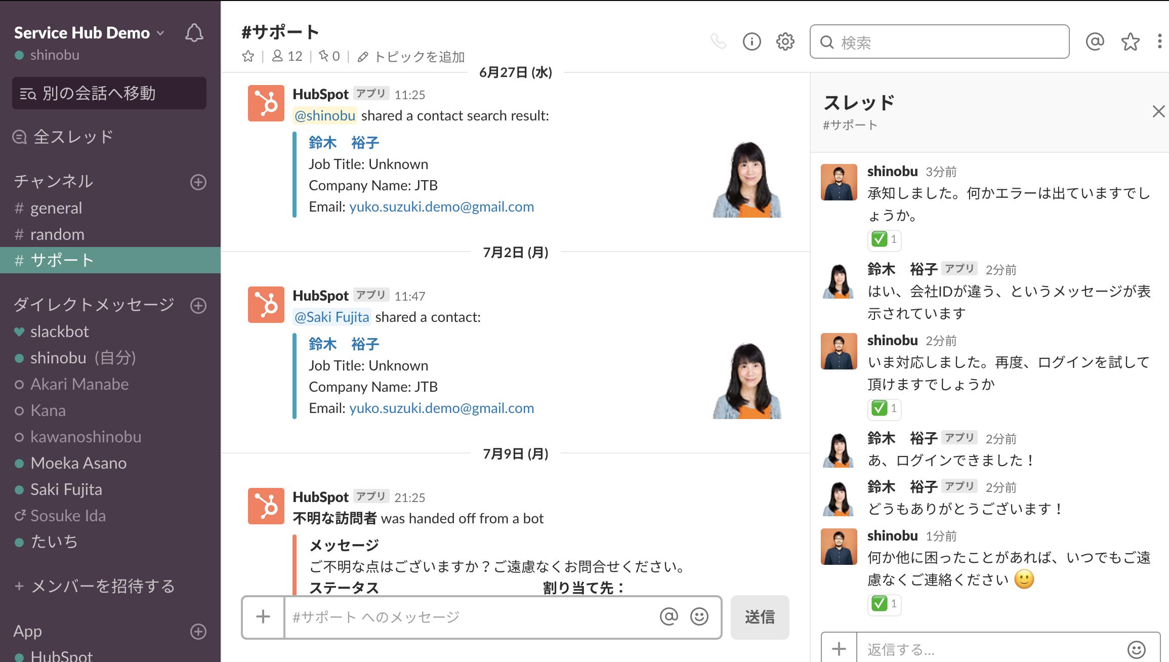CRM-contact-management-4.png