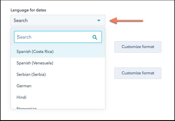 ブログの日付形式の設定方法