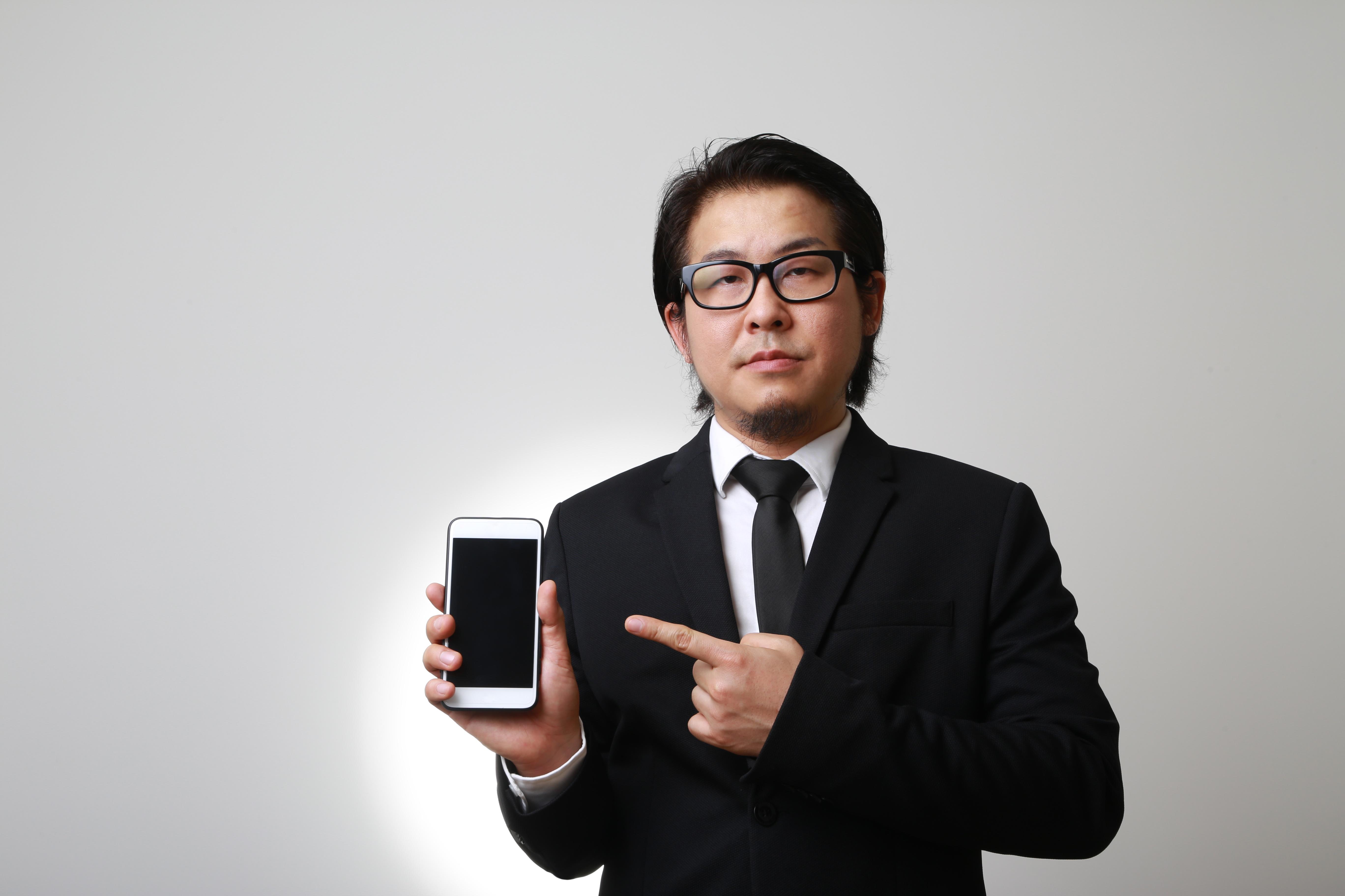Phone_Stock.jpg
