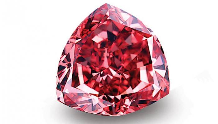 moussaieff red diamond