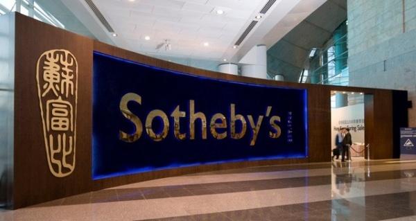 sothebys-hong-kong