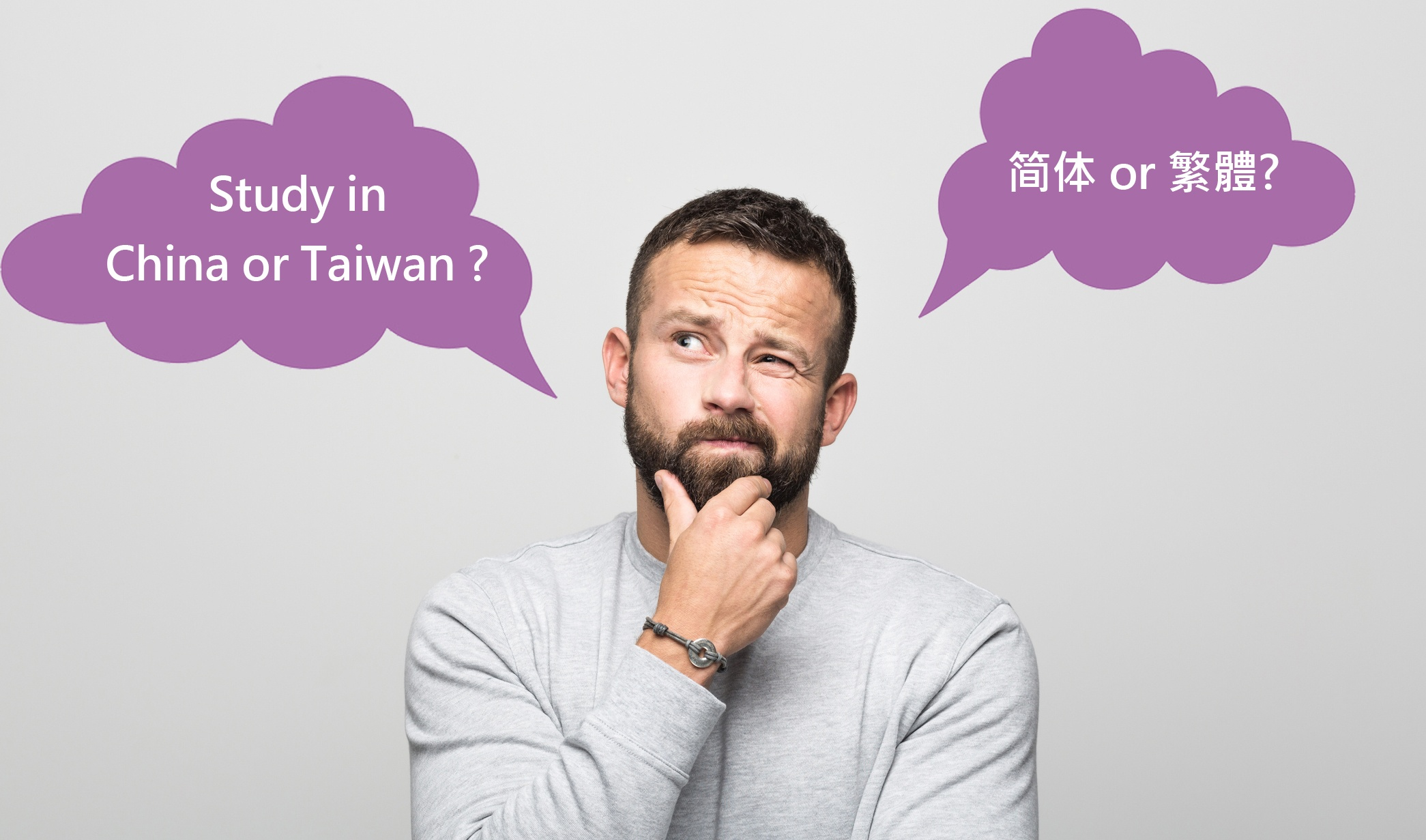 How To Say I Love You In Chinese Actually