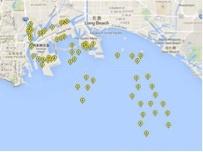 international shipping port status