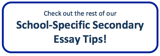 Common Application Supplements and Essay Prompts