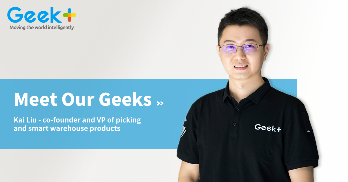 Meet with Geeks - Kai Liu-1