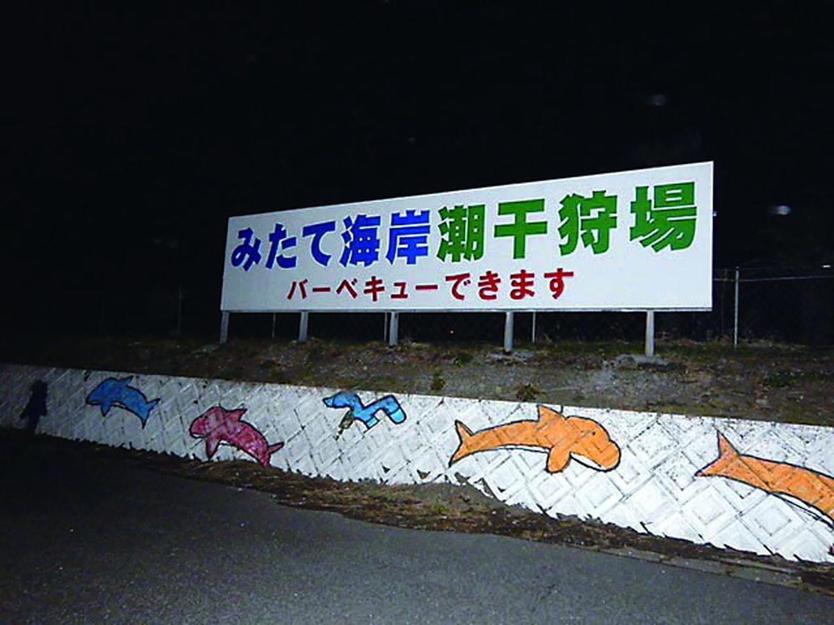 068-069sato_suzuki_cs6 (5)