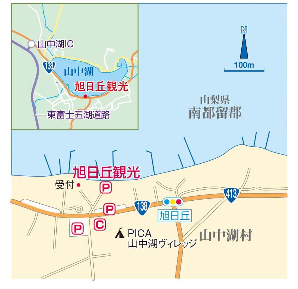 074-077wakasagi_cs6 (24)