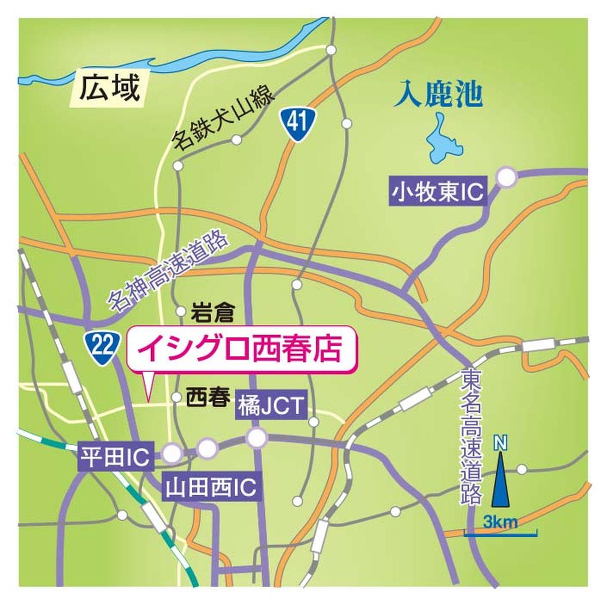 078_081_toukai-hot-tsuriguten_cs6 (17)