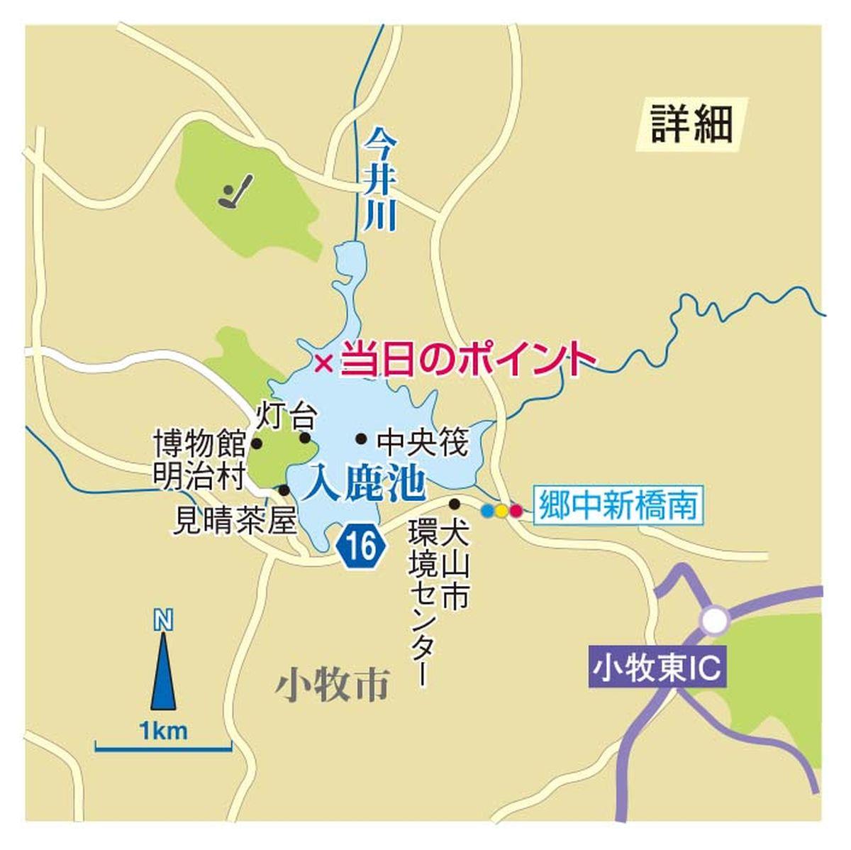 078_081_toukai-hot-tsuriguten_cs6 (18)