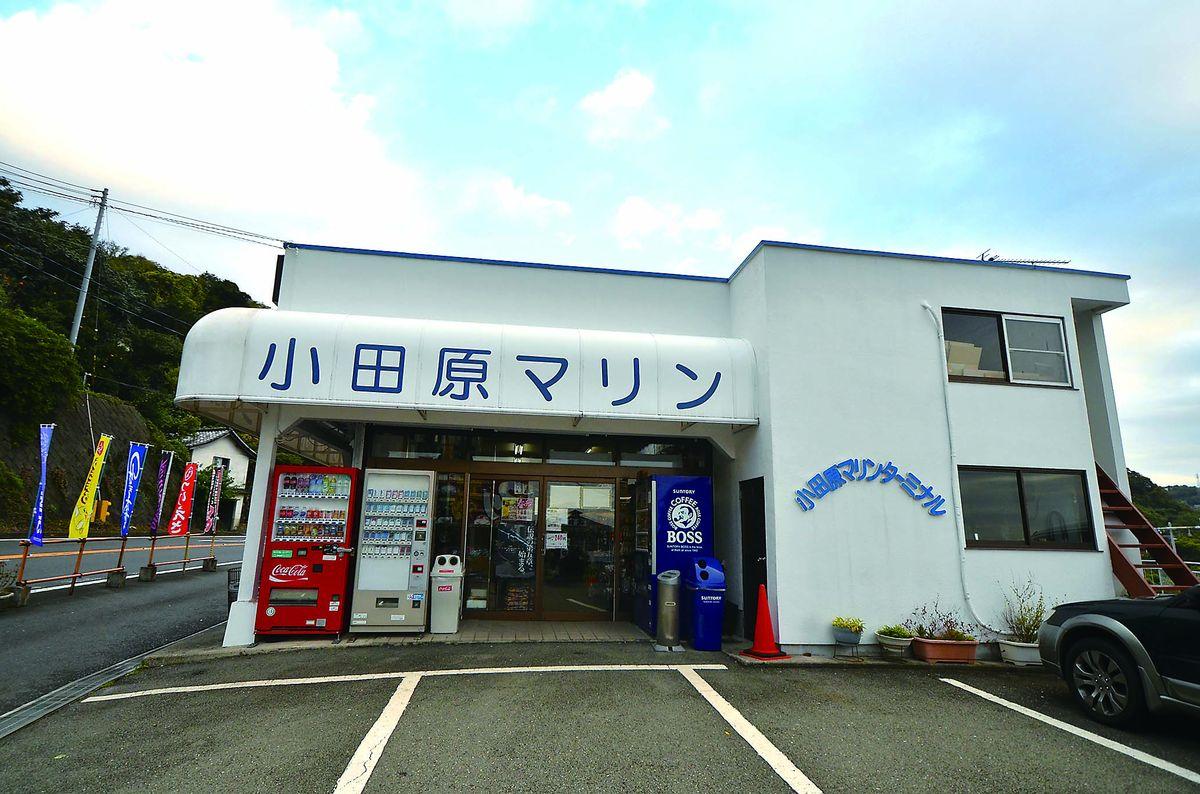096-102-ukifukase-kihon2_cs6 (11)