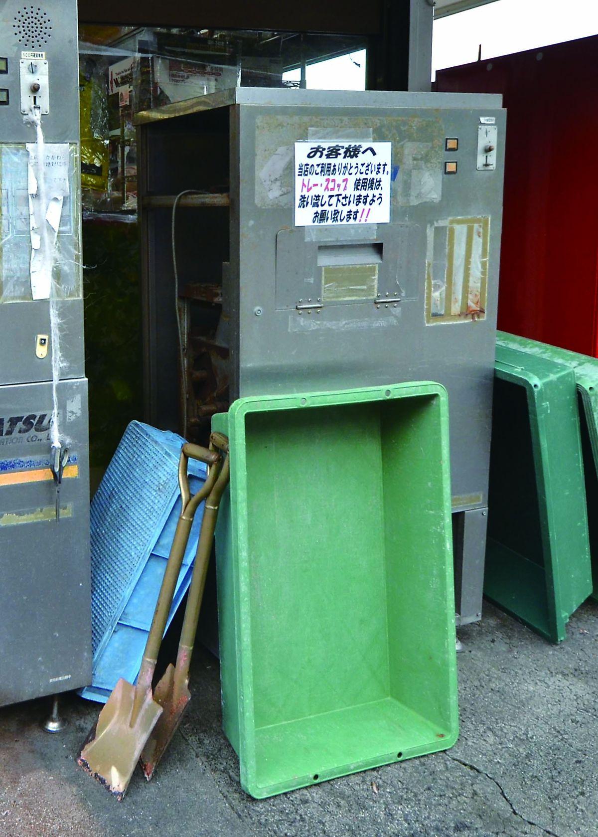 096-102-ukifukase-kihon2_cs6 (14)