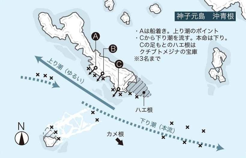 115-123_omomatsu-izu_cs3 (1)