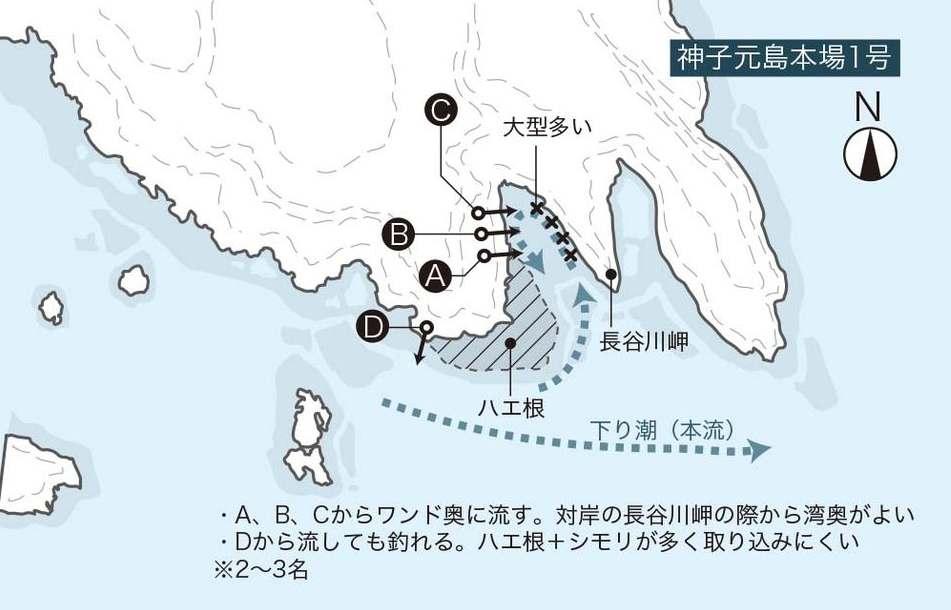 115-123_omomatsu-izu_cs3 (2)
