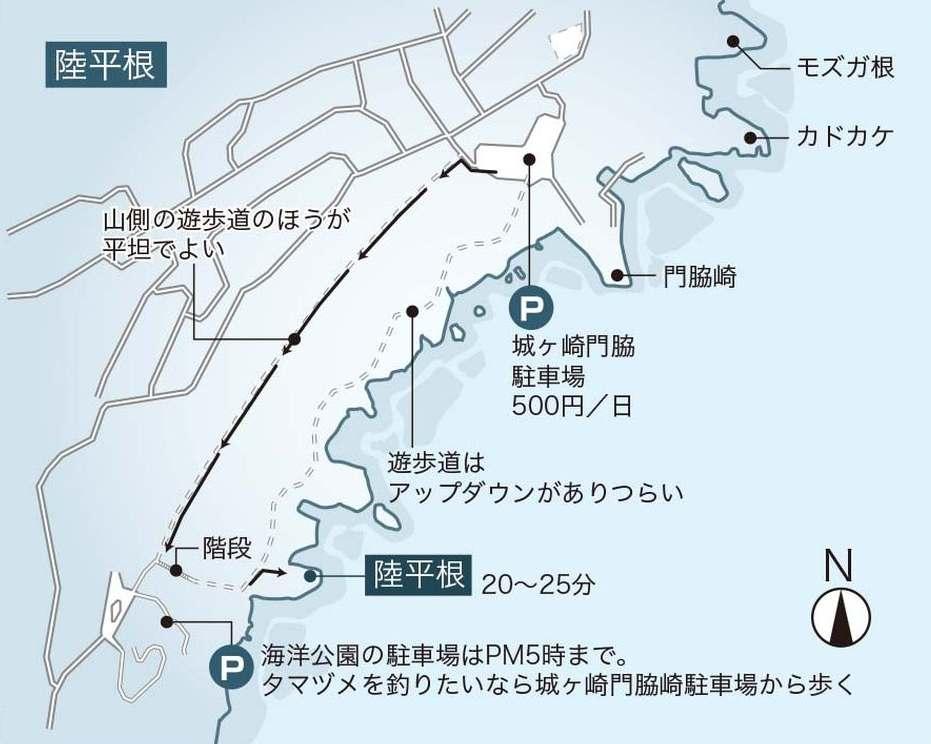 115-123_omomatsu-izu_cs3 (29)