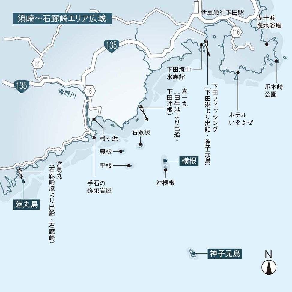115-123_omomatsu-izu_cs3 (34)