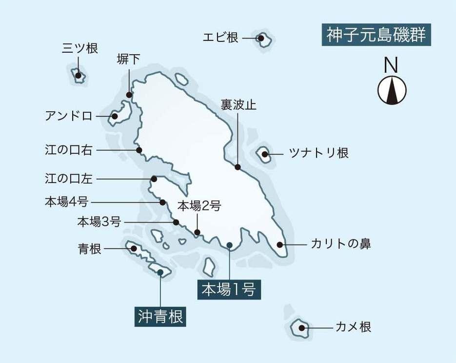 115-123_omomatsu-izu_cs3 (35)