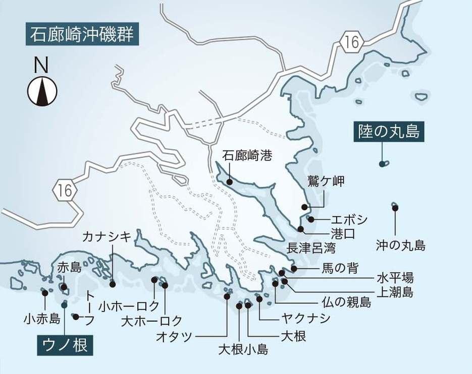 115-123_omomatsu-izu_cs3 (36)