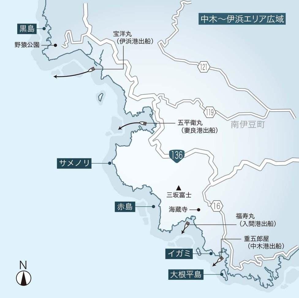 115-123_omomatsu-izu_cs3 (37)