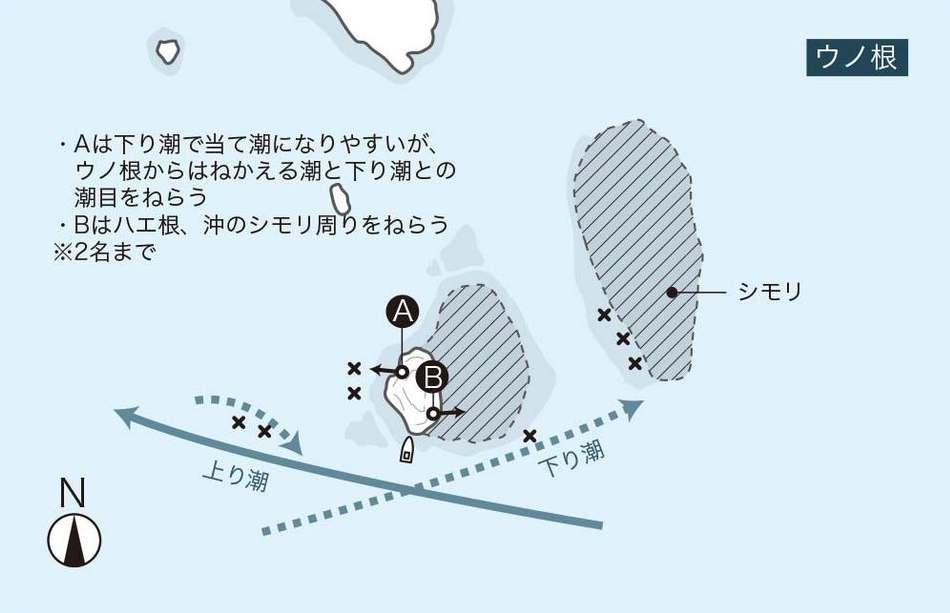 115-123_omomatsu-izu_cs3 (4)