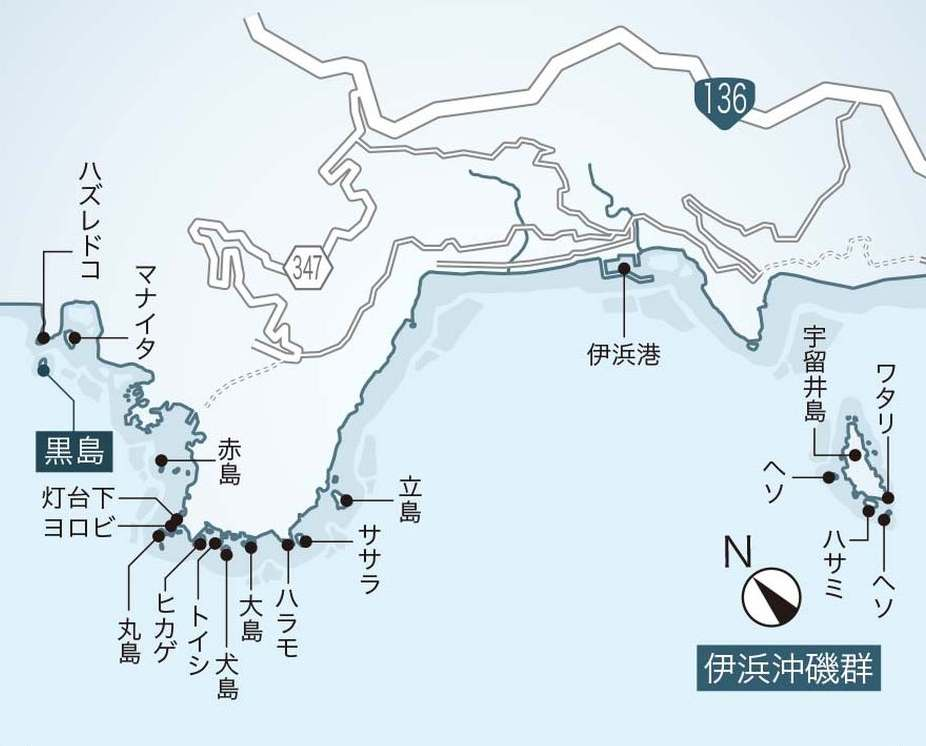 115-123_omomatsu-izu_cs3 (40)