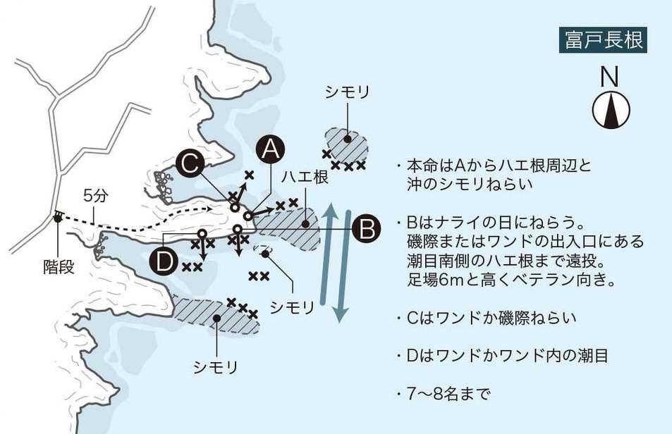 115-123_omomatsu-izu_cs3 (41)