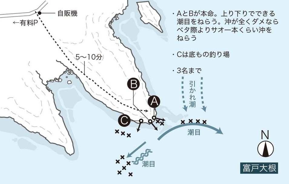115-123_omomatsu-izu_cs3 (42)