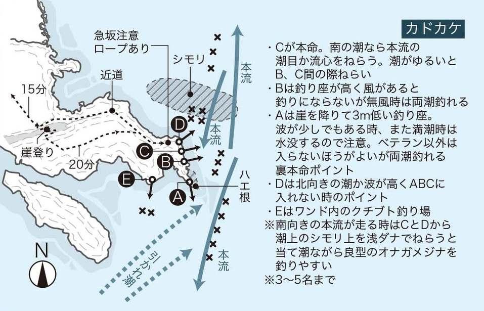 115-123_omomatsu-izu_cs3 (44)