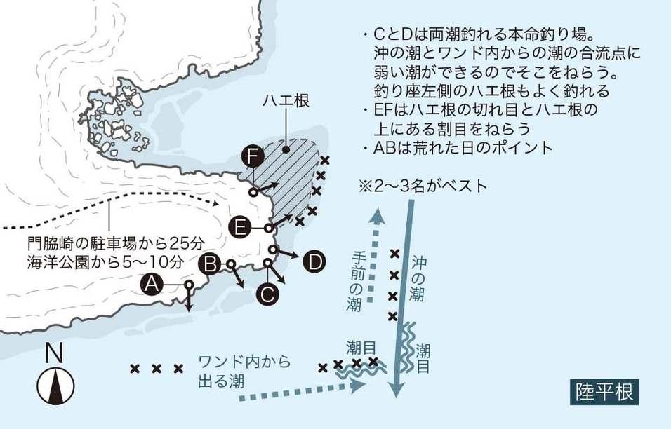 115-123_omomatsu-izu_cs3 (45)