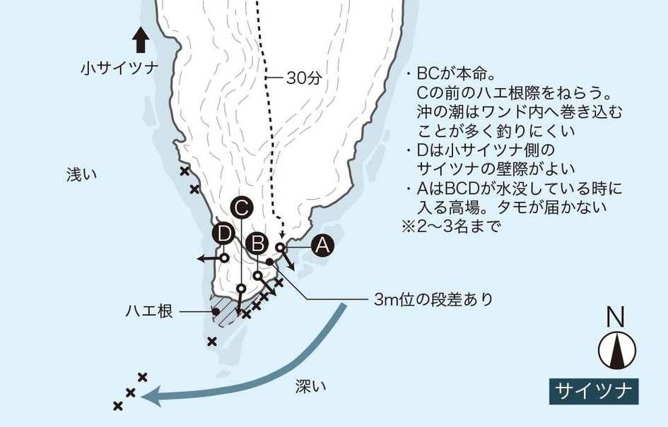 115-123_omomatsu-izu_cs3 (48)