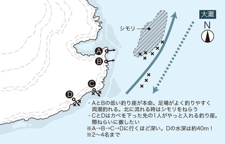 115-123_omomatsu-izu_cs3 (49)