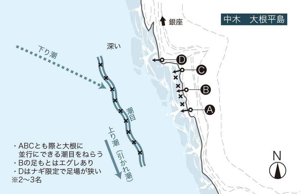 115-123_omomatsu-izu_cs3 (5)