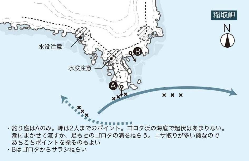 115-123_omomatsu-izu_cs3 (50)