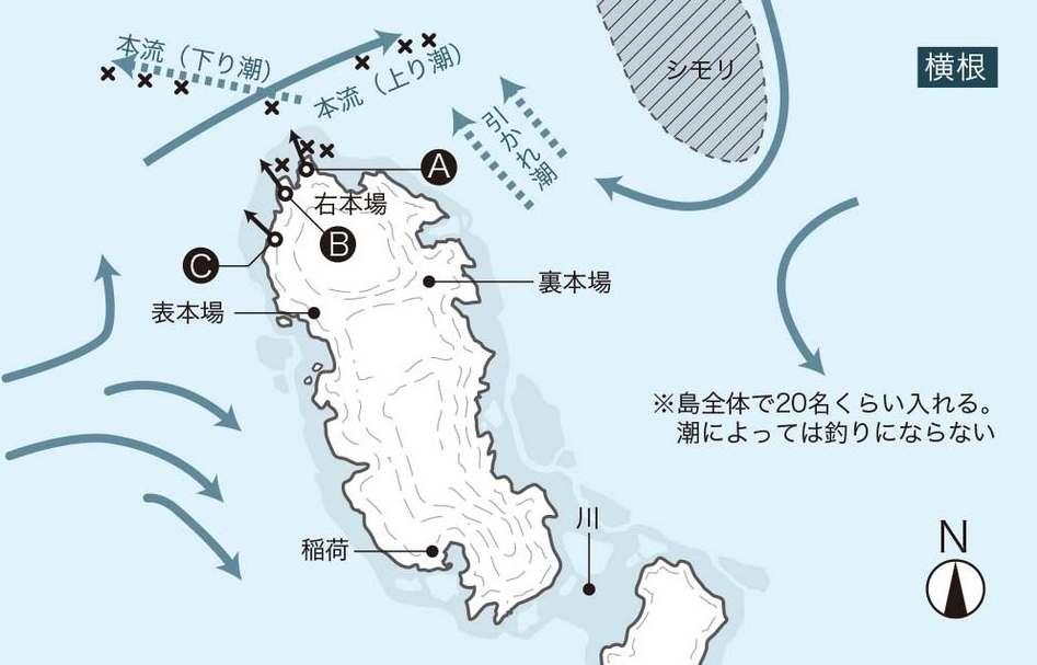 115-123_omomatsu-izu_cs3 (51)