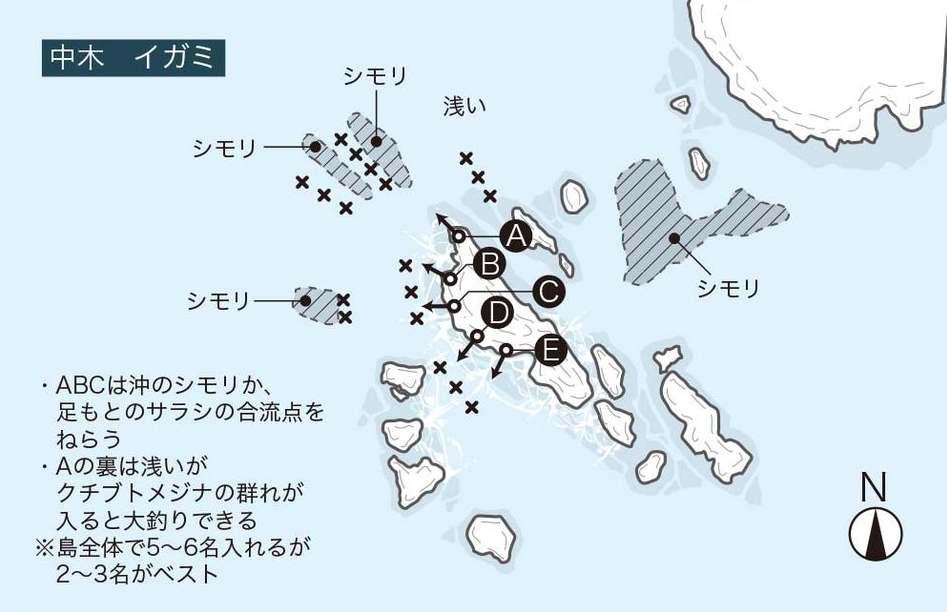115-123_omomatsu-izu_cs3 (6)