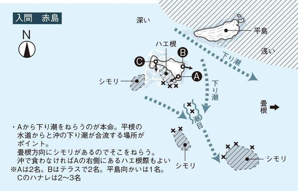 115-123_omomatsu-izu_cs3 (7)