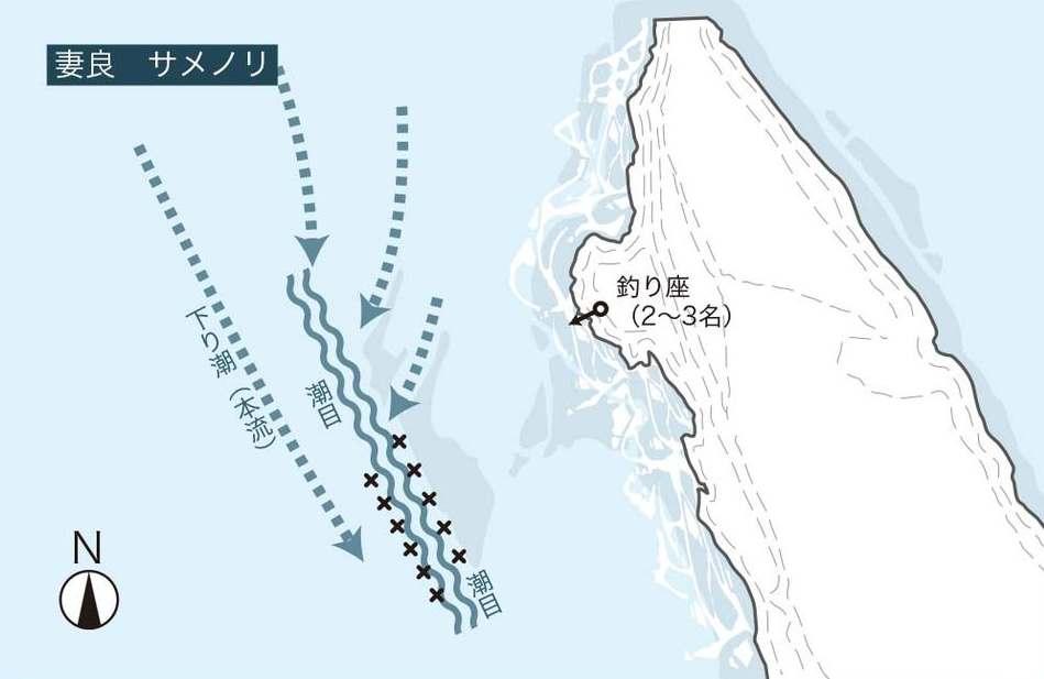 115-123_omomatsu-izu_cs3 (8)