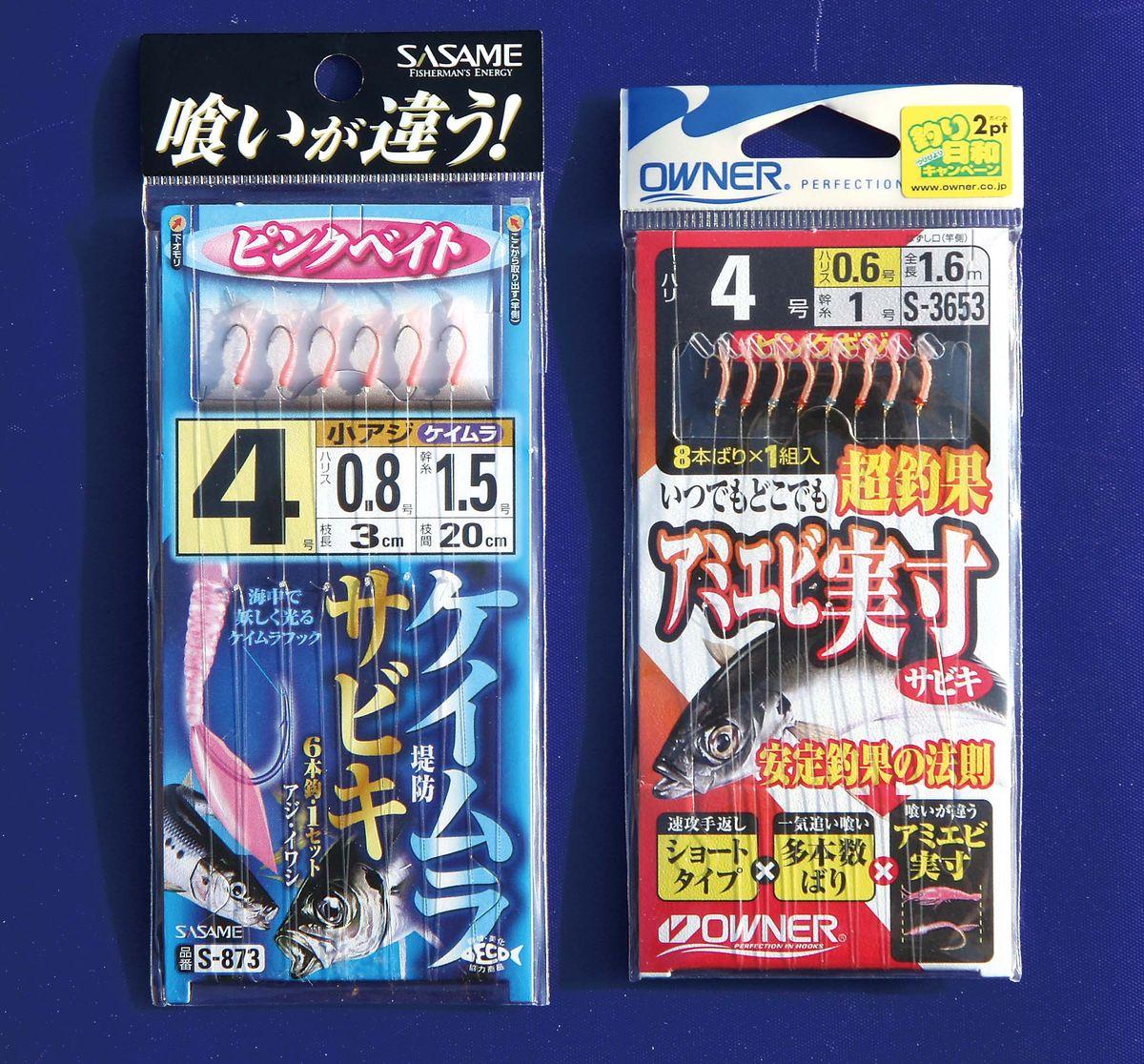 132-135honomoku-shikoiwashi_cs6 (15)