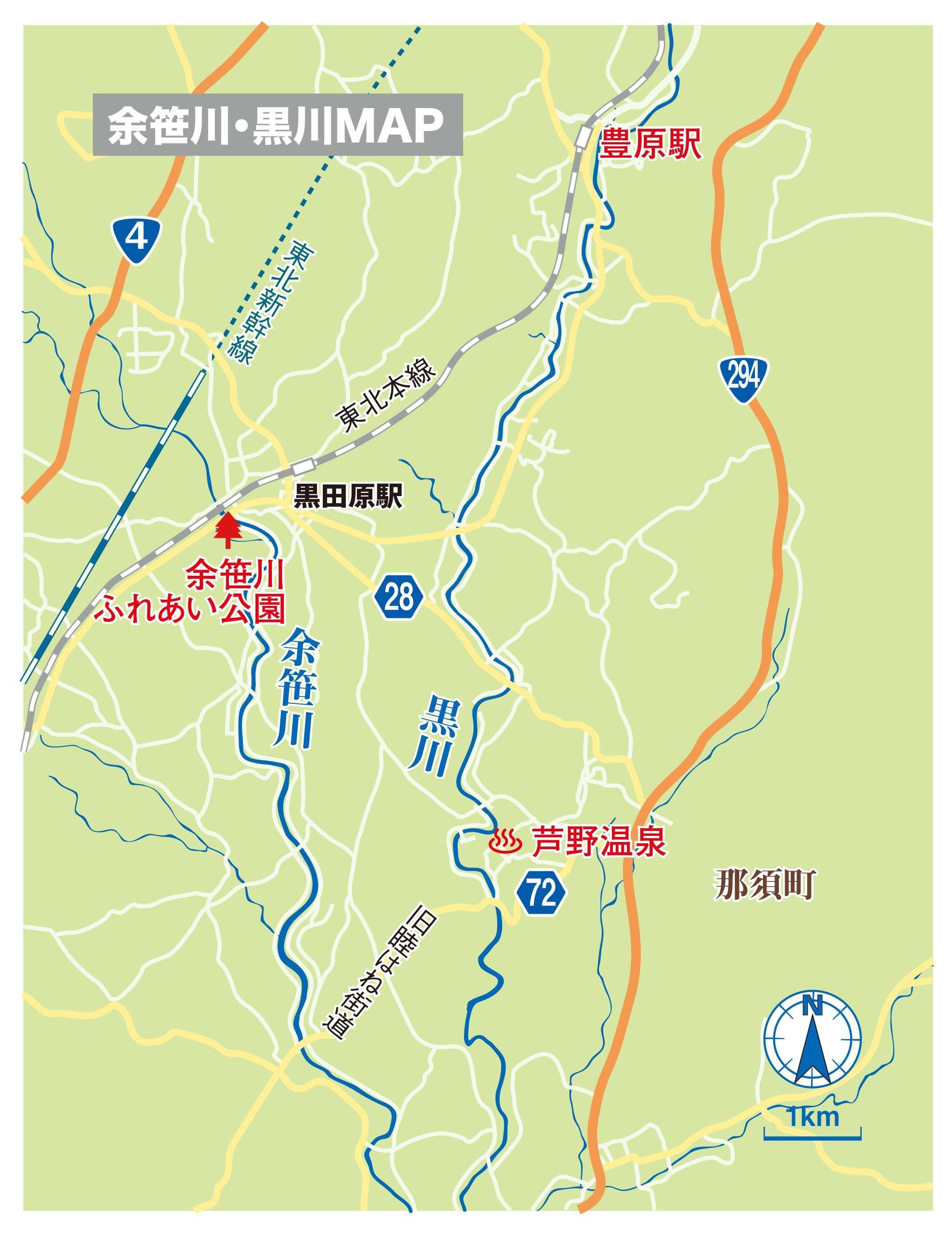 028-036dantou-keiryu_cs6 (12)