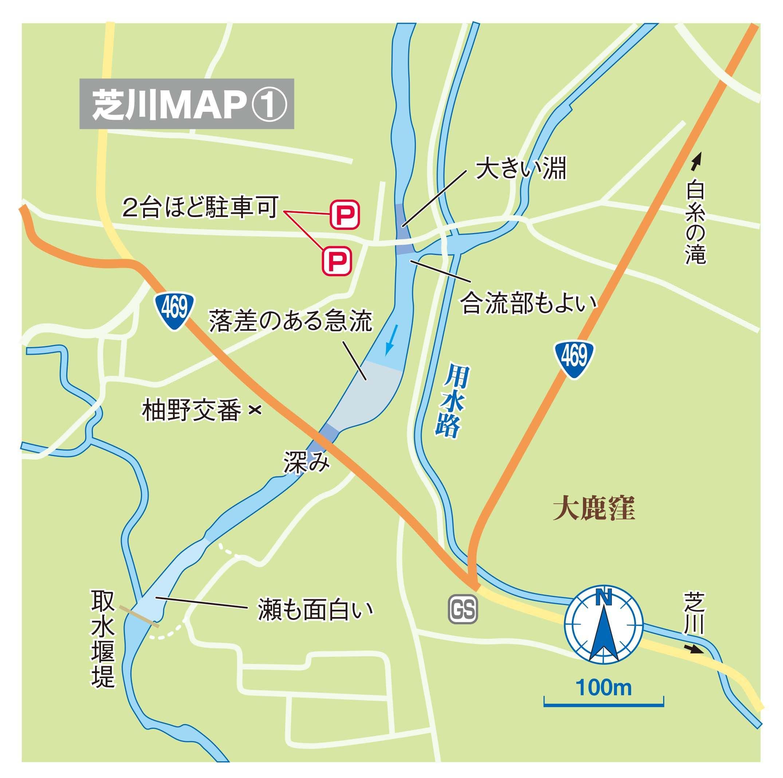 fujikawa (3)