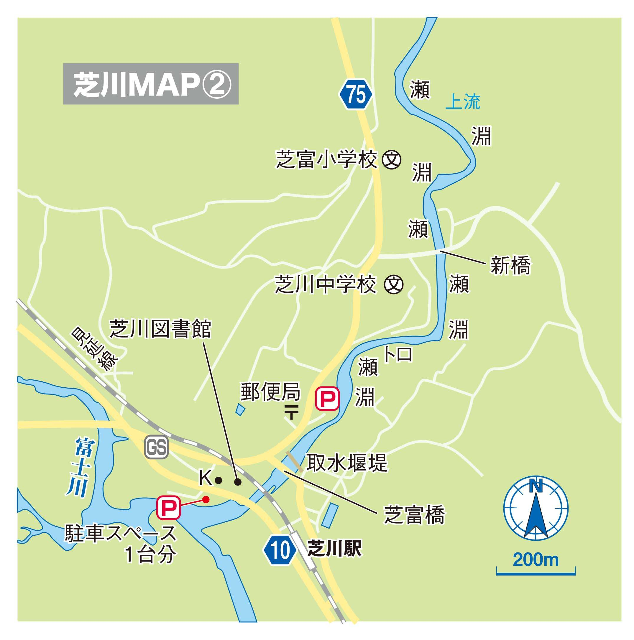 fujikawa (4)