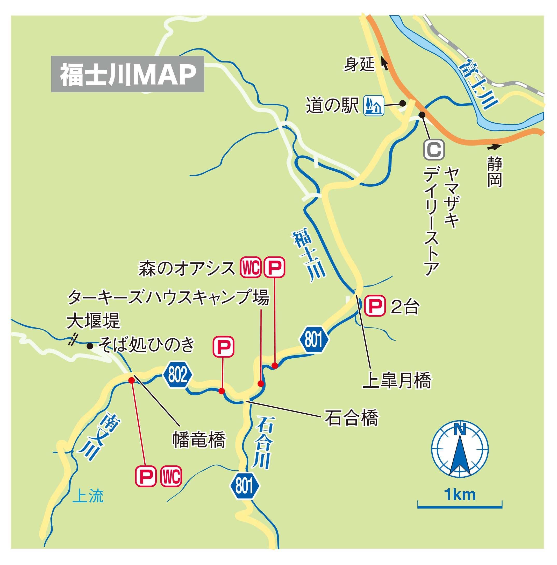 fujikawa (5)