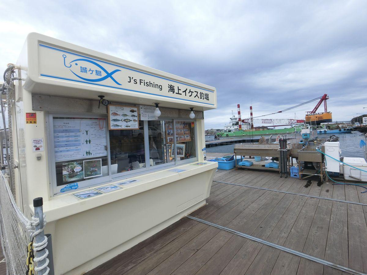 【海上釣り堀入門】J's Fishing 城ケ島海上イケス釣堀