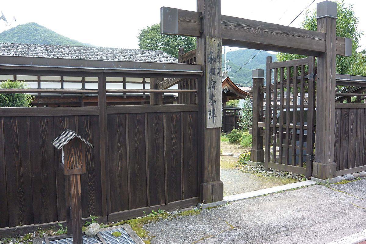 038-047kougen-tsuriba_cs6 (36)