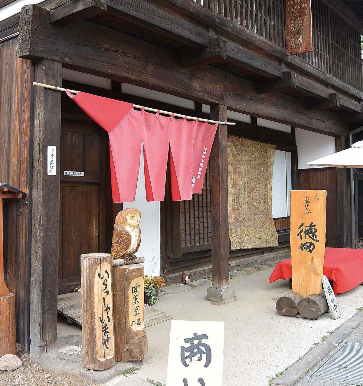 038-047kougen-tsuriba_cs6 (37)