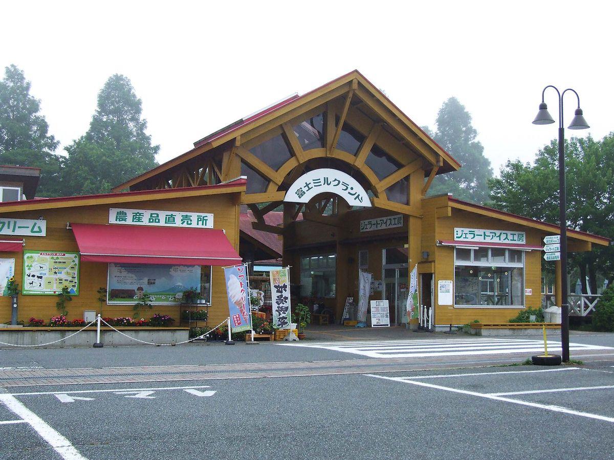 038-047kougen-tsuriba_cs6 (46)