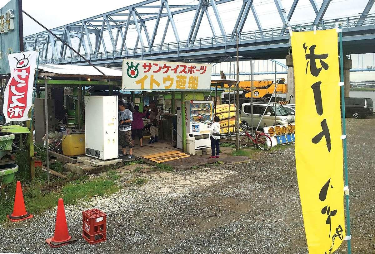 122-123-edogawa-housuiro_cs6 (4)_1