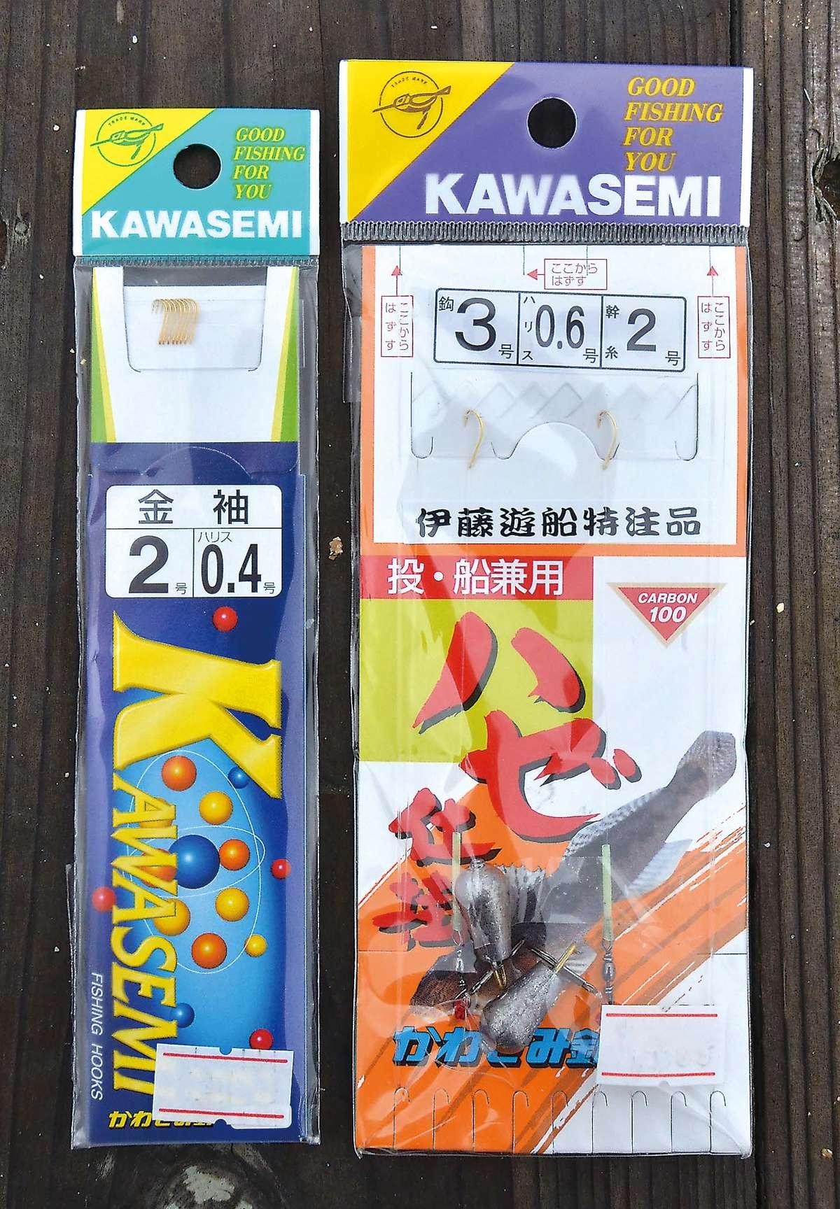 122-123-edogawa-housuiro_cs6 (6)