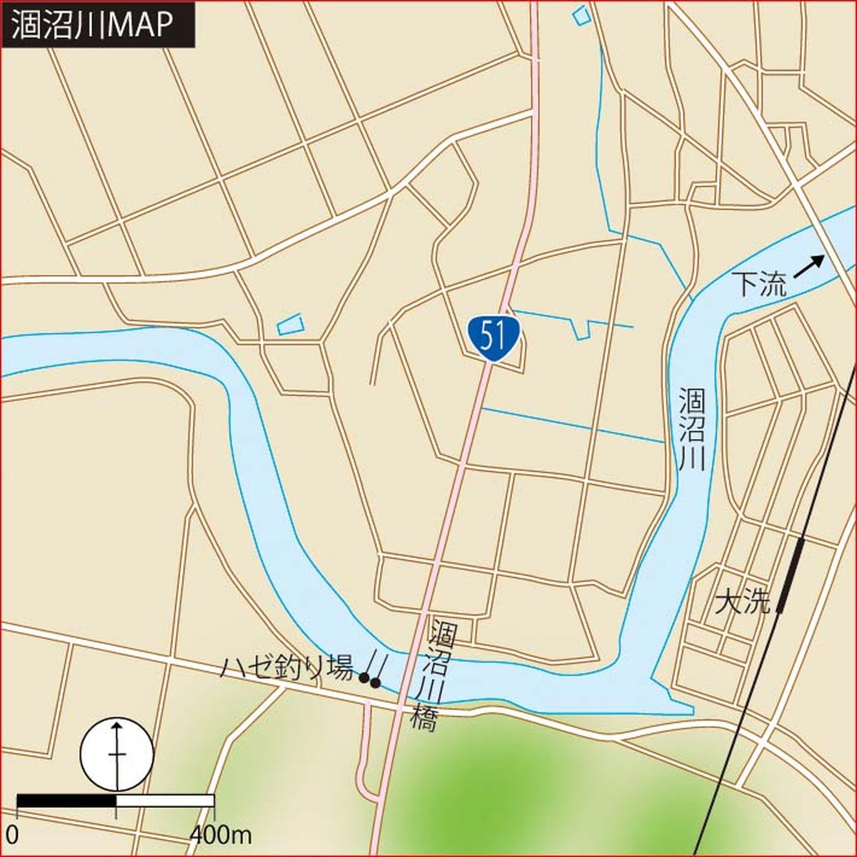 047-048-choinage-tsuriba_cs6 (1)